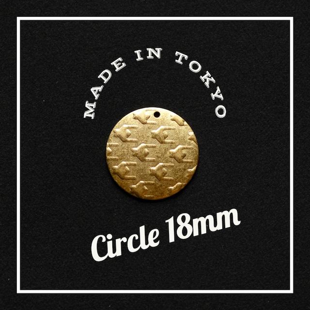 【2個】チャーム 丸型 18.0mm 千鳥模様(日本製、真鍮、無垢)