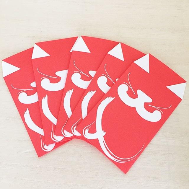 ぽち袋/ネコ的大入袋(5枚セット)
