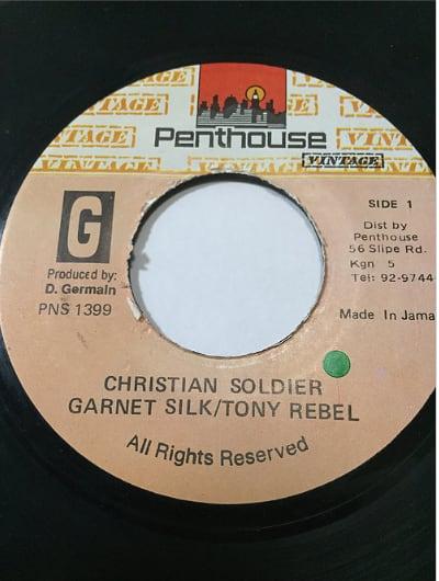 Garnett Silk (ガーネットシルク), Tony Rebel (トニーレベル) - Christian Soldier【7'】