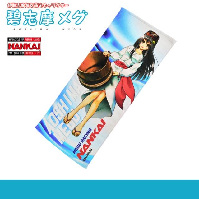 碧志摩メグ × NANKAI コラボレーションプログラム オリジナル限定 (MEGU)スポーツタオル