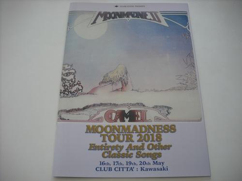 【パンフレット】CAMEL / MOON MADNESS TOUR 2018