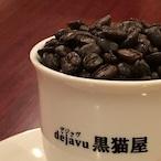「薄櫻(うすざくら) 100g」の商品画像のサムネイル