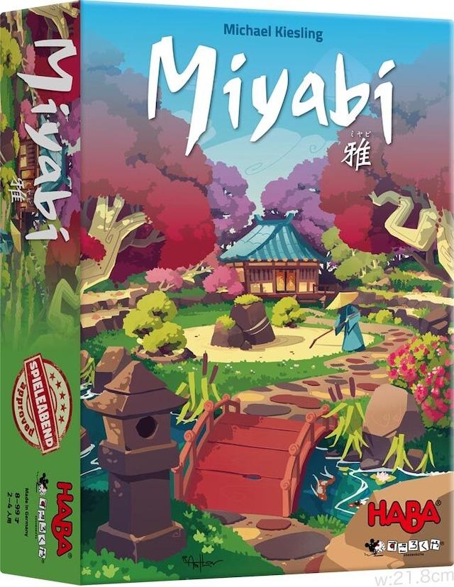 Miyabi -雅- 日本語版