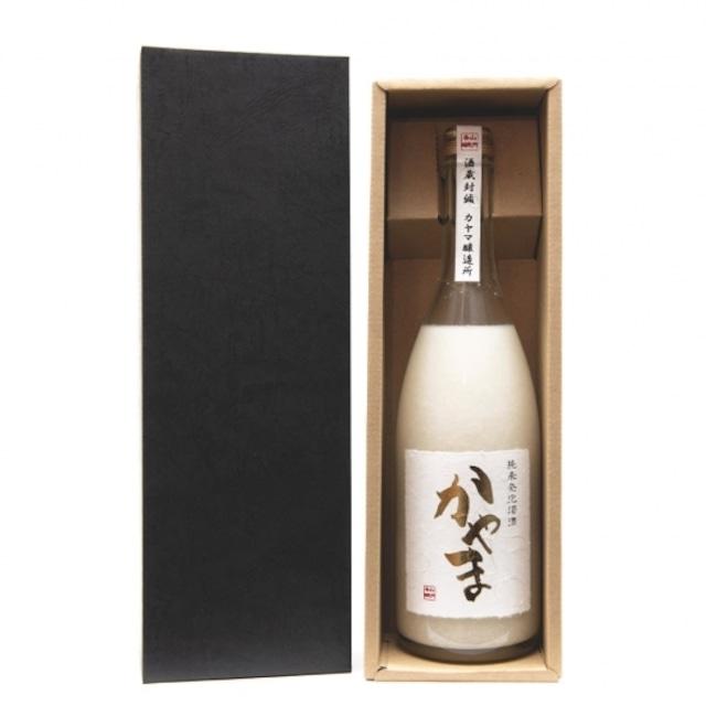 【10月末まで送料無料】純米発泡濁酒かやま(箱入)1本