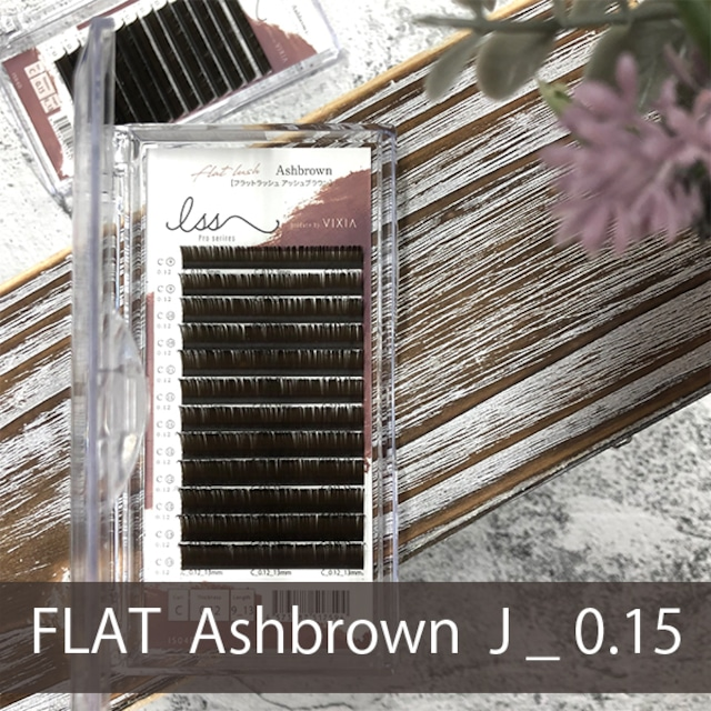 FLAT MAT アッシュブラウン     J_0.15mm