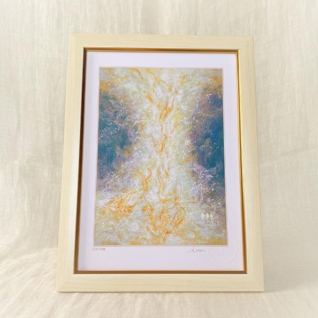ヒーリングアート~エネルギーの柱 ブルー~ 風水画 額装A4ジクレーアート