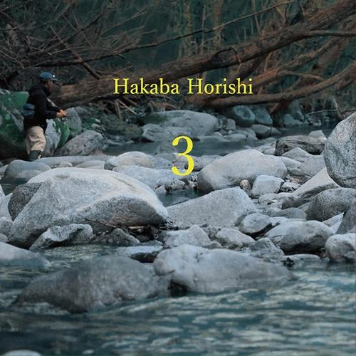 【CD】墓場掘士 - 墓場掘士 3
