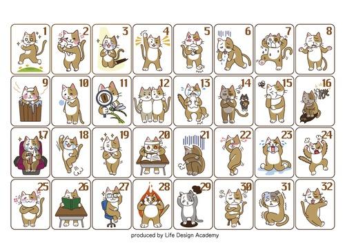 【キッズエモトークホームセット】(気持ちシートA4サイズ2枚+カラーマグネット6個+ワークシート20枚)
