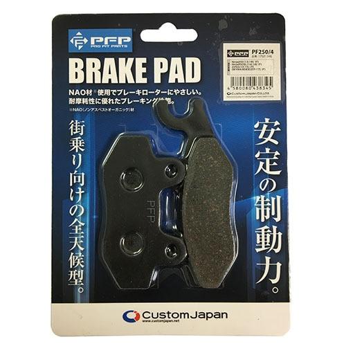 バイク ブレーキパット【PFP製】PF250/4 ブレーキパッド Ninja250【クリックポスト発送可能】