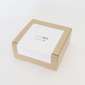 うちの子重箱専用ギフトボックス 【コード:602660】