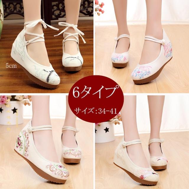 6タイプ 刺繍靴 中国風靴 民族風 チャイナドレス靴 34-41 ベージュ ブルー ハイヒール 5cm