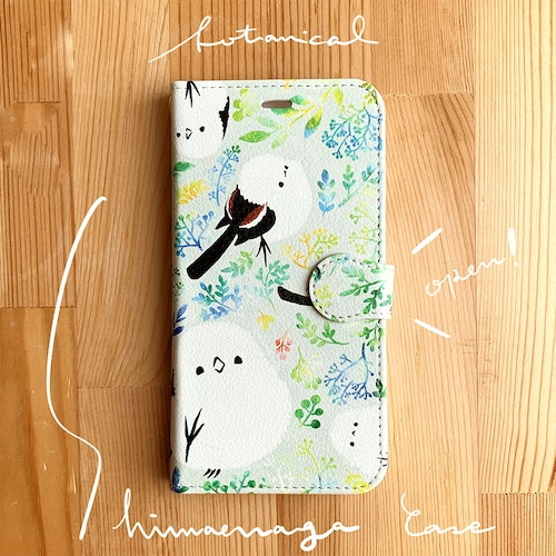 【送料無料】シマエナガの手帳型スマホケース(水彩ボタニカル)【iPhone/Android対応】
