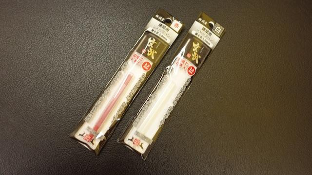 祥碩堂 玄武シャープ2.0mm 替芯(赤/白)