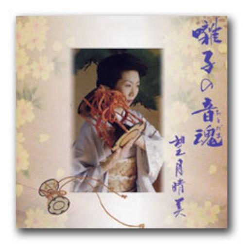 NLRCD-7216 囃子の音魂(望月晴美、下野戸亜弓他/中島靖子、杵屋正邦、藤舎呂船/CD)