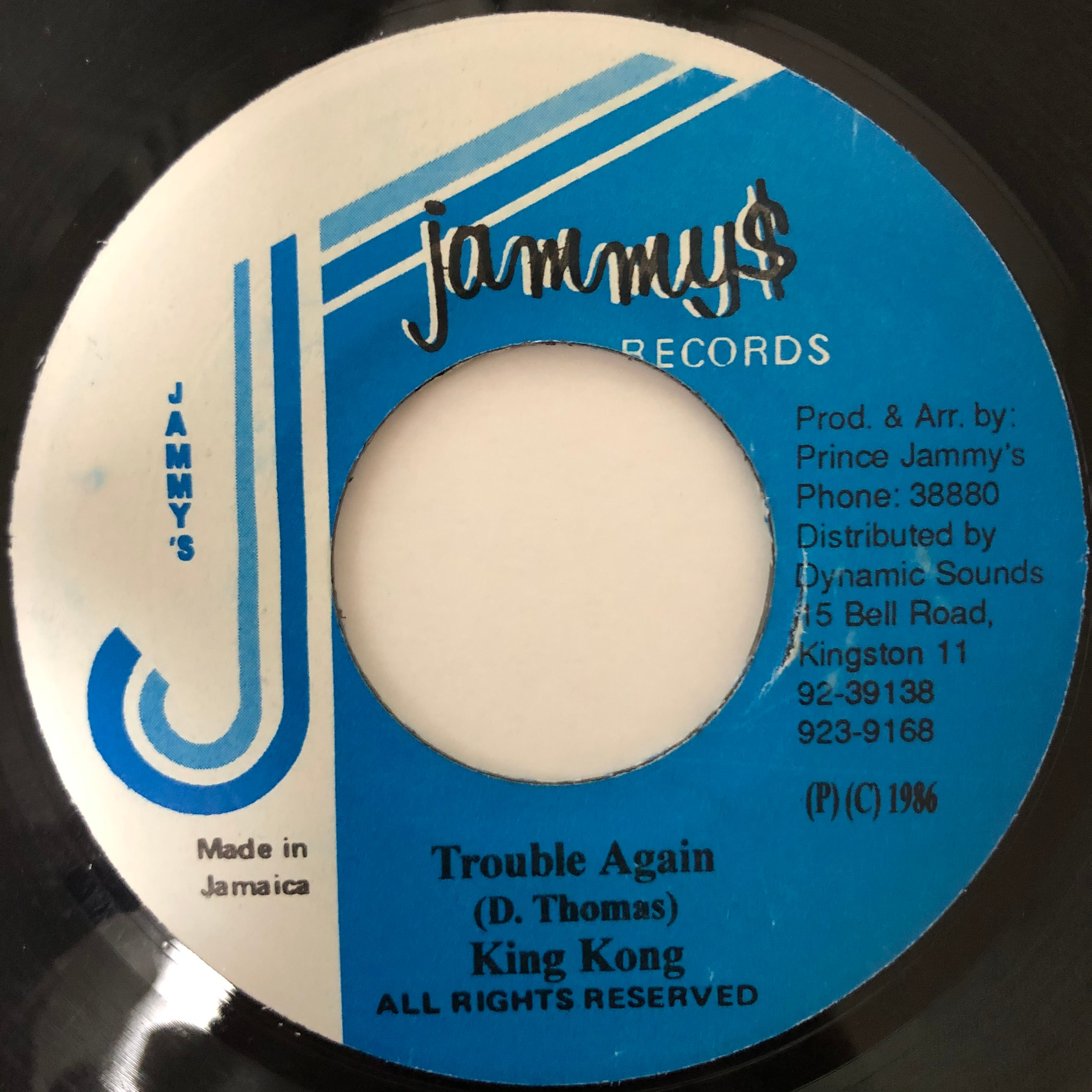 King Kong - Trouble Again【7-20629】