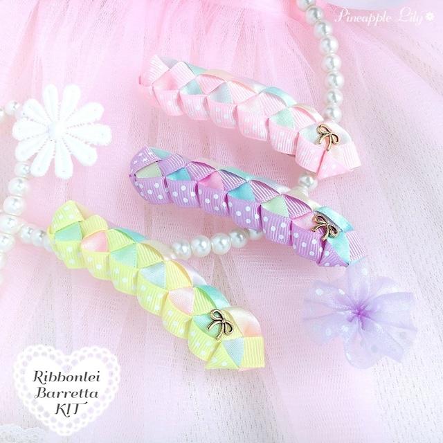 【キット】リボンレイのバレッタ手作りキット❤︎いちばん簡単!ハワイアンリボンレイ☆キッズクラフト
