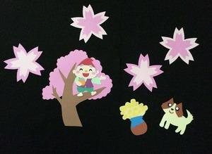 【昔話の壁面装飾】花さかじいさん