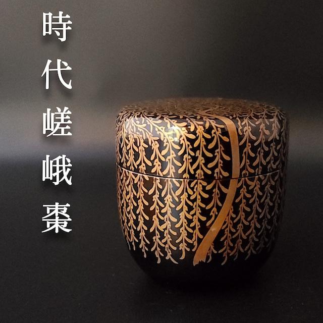 香道具 九谷焼 赤絵 四方 福禄寿 香炉 初代 滝口加全 共箱 永楽和全門下