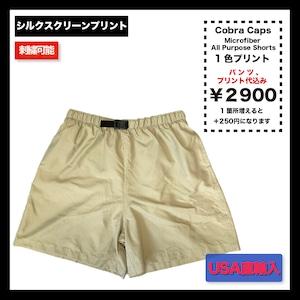 Cobra Caps  Microfiber All Purpose Shorts (品番AS2-SHORTS)