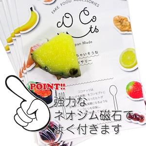 パイナップル 食品サンプル マグネット