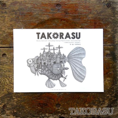 本 - 『空想飛行船・設計図  - 大航空時代』 - TAKORASU(タコラス) - no2-tak-05