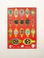 LEE KAN KYO / スイスの腕時計ステッカーポスター
