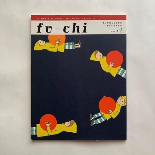 fu-chi 1 フウチ1  / フウチ編集室