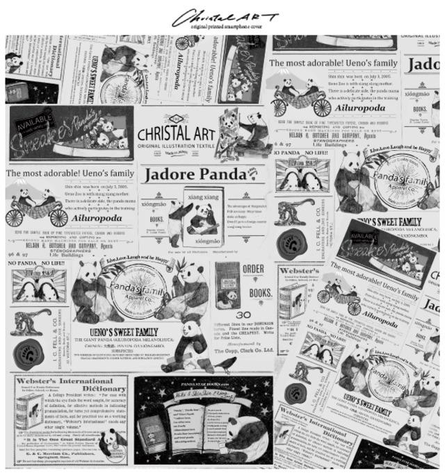 ◆ご予約◆「NEW パンダニュース」柄 コットンバンダナ