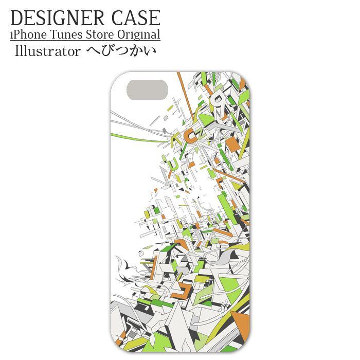 iPhone6 Hard Case[kika] Illustrator:hebitsukai