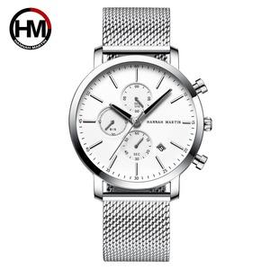 メンズウォッチトップブランドファッション多機能スモールダイヤルステンレススチールメッシュビジネス防水腕時計109B-WYY