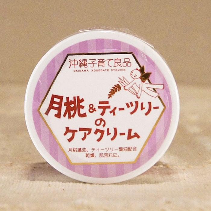 【沖縄子育て良品】月桃&ティーツリーのケアクリーム