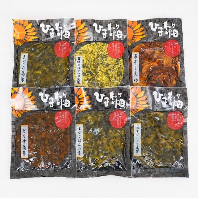 【授産品】よくばりセット2021(贈答用竹籠入り)~ひまわり畑~