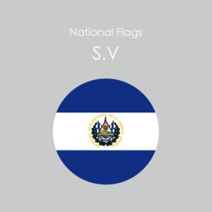 円形国旗ステッカー「エルサルバドル」