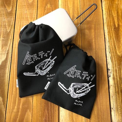 CAMPS 巾着袋【黒メシティン】