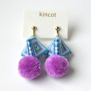 kincot 糸巻きポンポンイヤリング(パープル×ブルー)