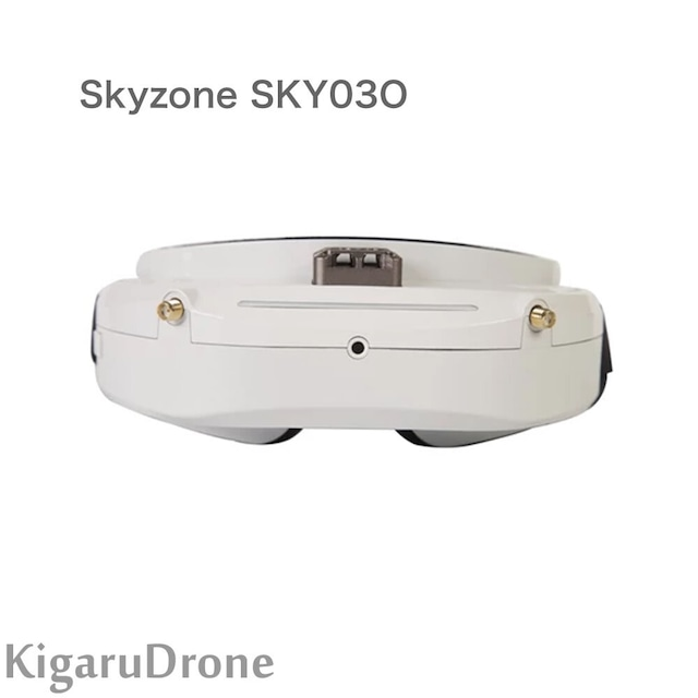 Skyzone SKY03O OLED FPV Goggles(DVR付)ゴーグル専用バッテリーサービス