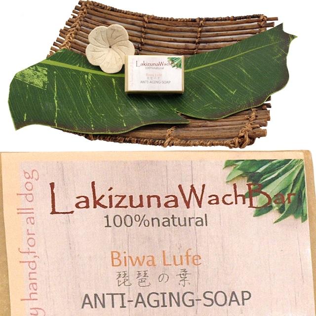 La-kizuna 琵琶の葉石鹸 Loquat leaf