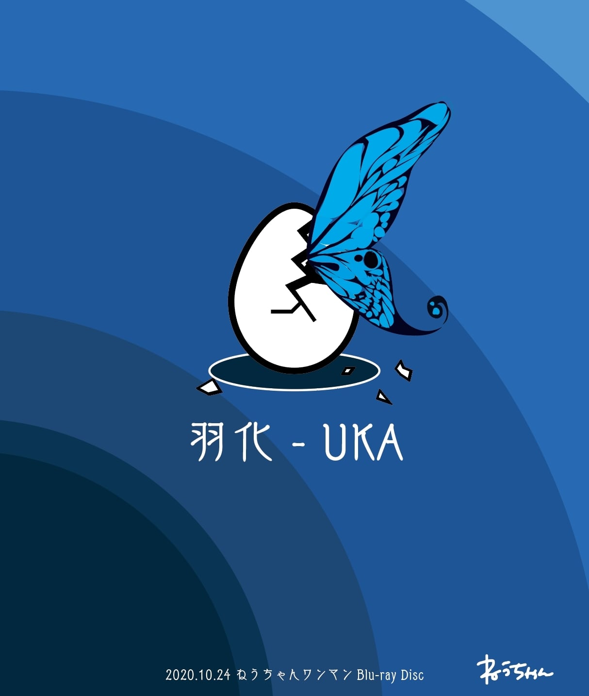 ねうちゃん 2020年10月24日ワンマン「羽化-UKA」Blue-ray disc