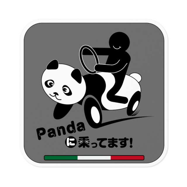 Pandaに乗ってます!ステッカー(グレー)