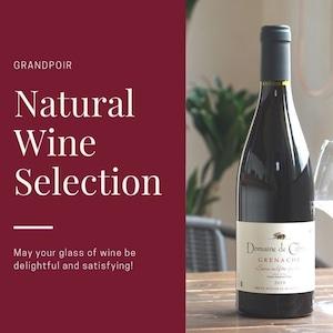 自然派ワインリスト Natural Wine Selection List