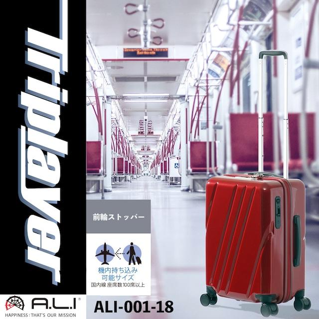 Triplayer トリップレイヤー【1〜2泊用】ALI-001-18 37L