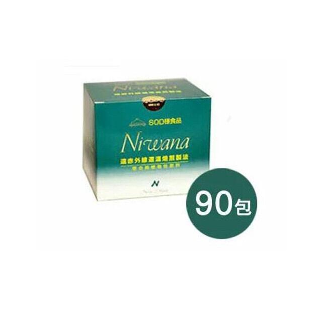 【定期購入:2カ月毎】丹羽SOD様食品ニワナ(Niwana)