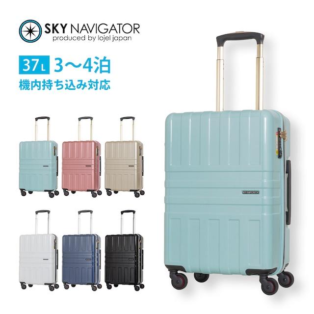 SK-0782-48 キーでもダイヤルでも使える スーツケース Sサイズ 機内持ち込み キャリーケース SKYNAVIGATOR スカイナビゲーター