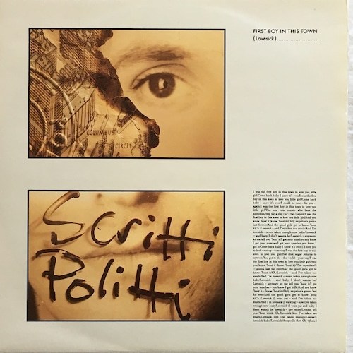 【12inch・英盤】Scritti Politti / First Boy In This Town (Extended Mix)