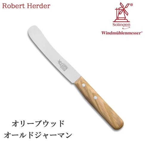 ロベルトヘアダー オリーブウッド オールドジャーマン(食卓用万能ナイフ) 2002.450.05 テーブルナイフ アウトドア 用品 キャンプ グッズ