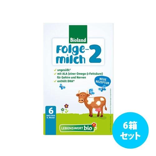 [6箱セット] Lebenswert Bio オーガニック粉ミルク 475g~500g (1~3)