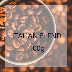 イタリアンブレンド 100g