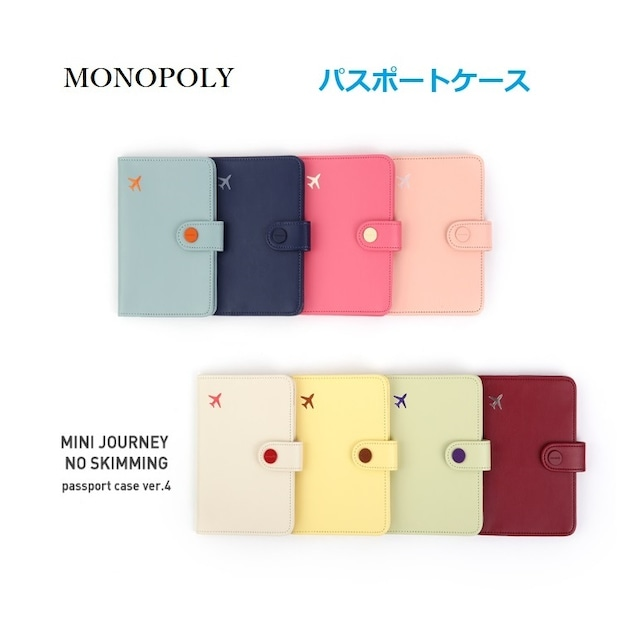 MONOPOLY モノポリー MINI JOURNEY NO SKIMMING passport ver.4 / パスポートケース・パスポートカバー