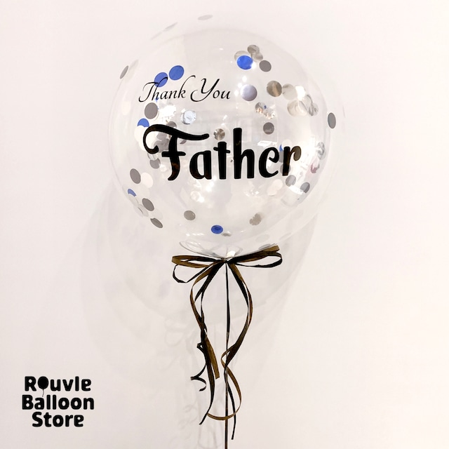 Father's Day Special Balloon