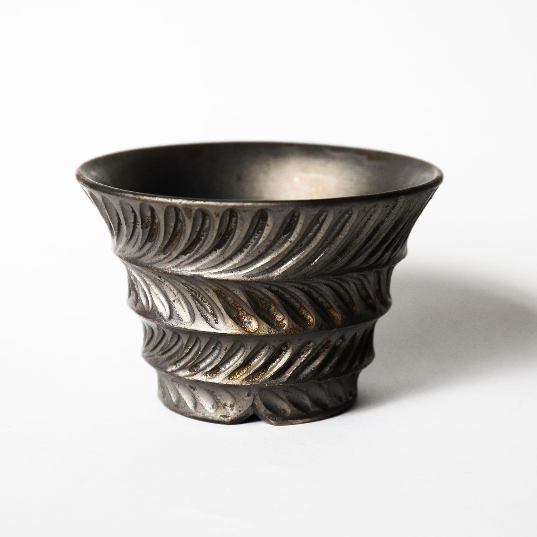 黒鎬植木鉢 (8)